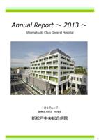 新松戸 中央 総合 病院 コロナ 千葉県で88人コロナ感染 クラスター確認の松戸市の病院で新たに看護師1人の感染判明