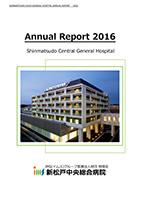 新松戸 中央 総合 病院 コロナ 2/11(木)「新松戸中央総合病院」がクラスター認定。