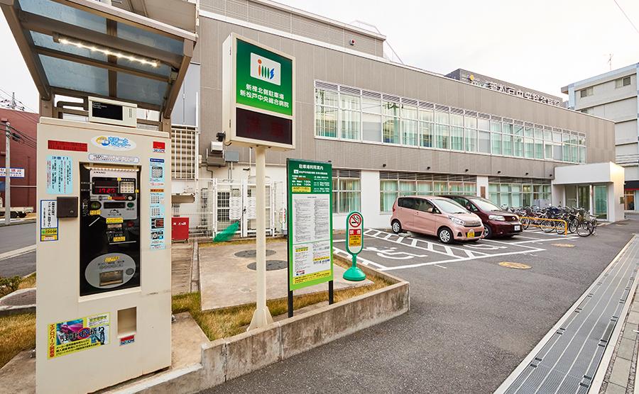 新松戸 中央 総合 病院 コロナ お知らせ 新松戸中央総合病院